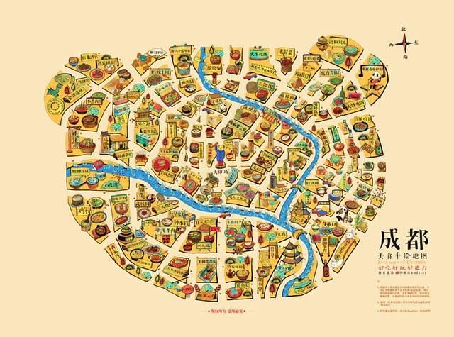 美食手绘地图