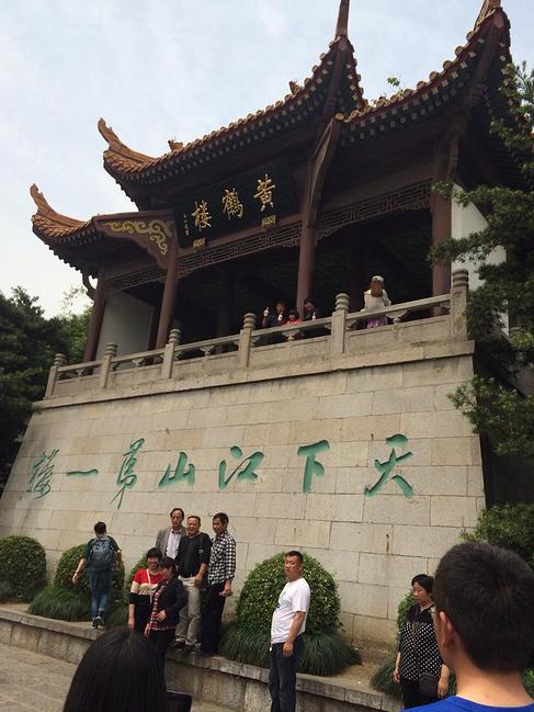 北京-海口自驾游_武汉v攻略攻略_自助游攻略_去dota2攻略弓骨图片