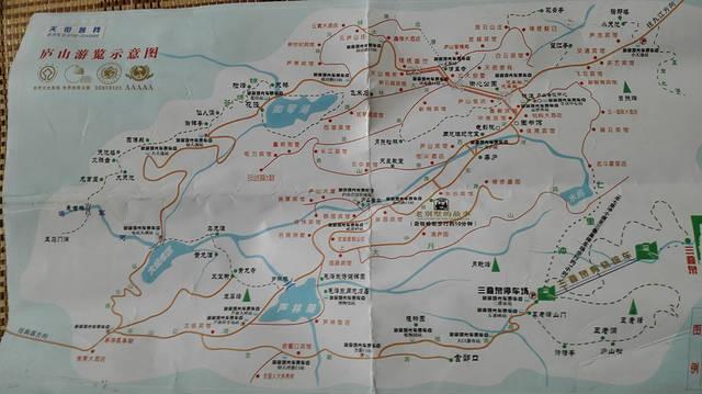 先行上传几张庐山风景区的地图.