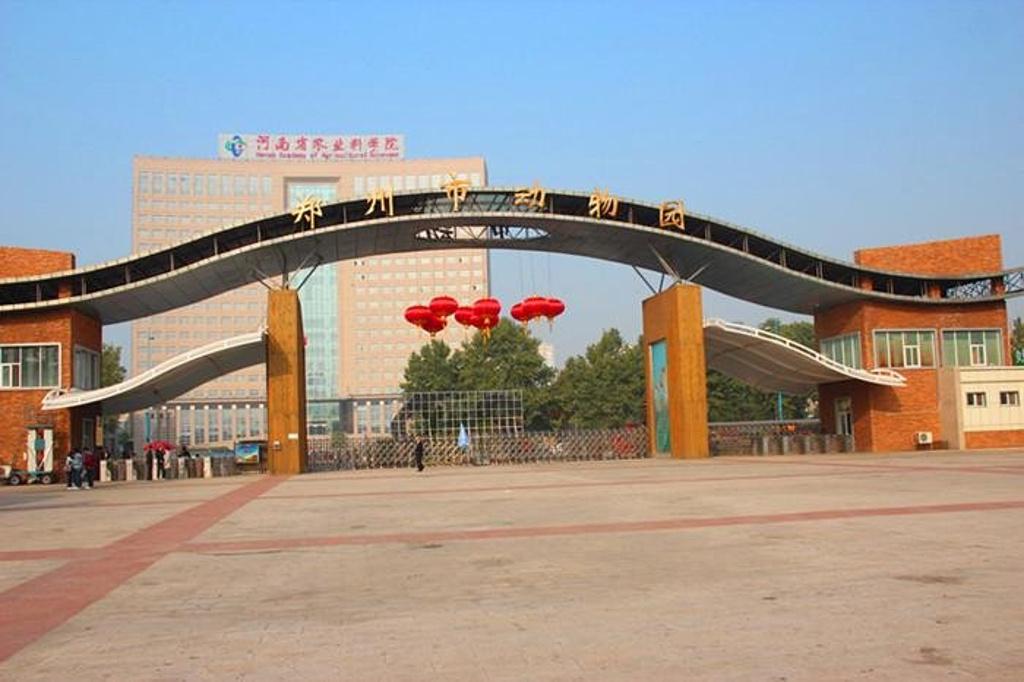 """郑州动物园""""的评论图片"""