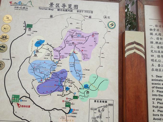 太姥山图片