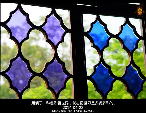 琉璃和玻璃