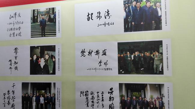 武汉开封长沙张家界、拉萨、凤凰古城7日游_游攻略郑州图片