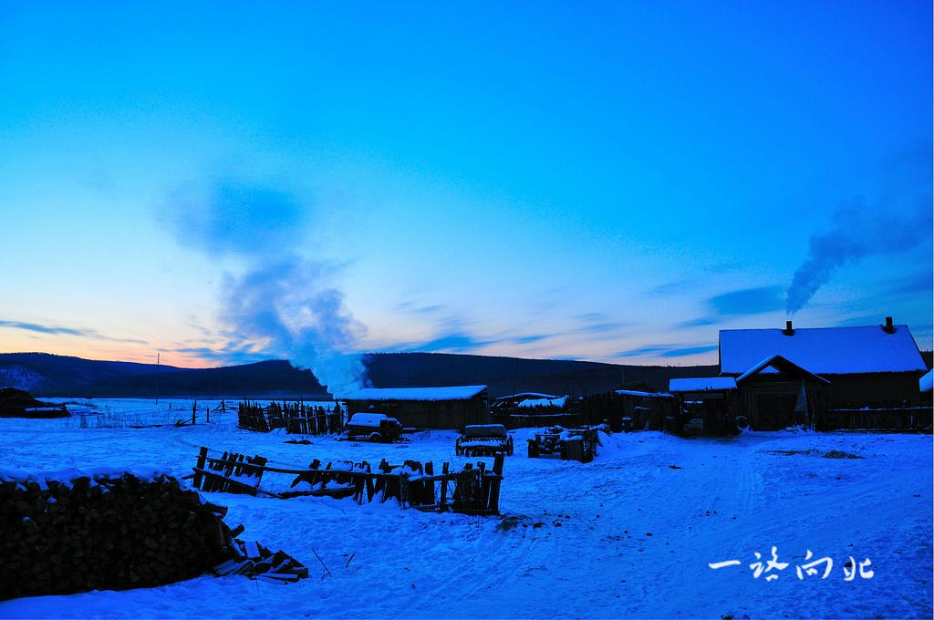 这是中国最北一村,比北极村更北,七八十户.