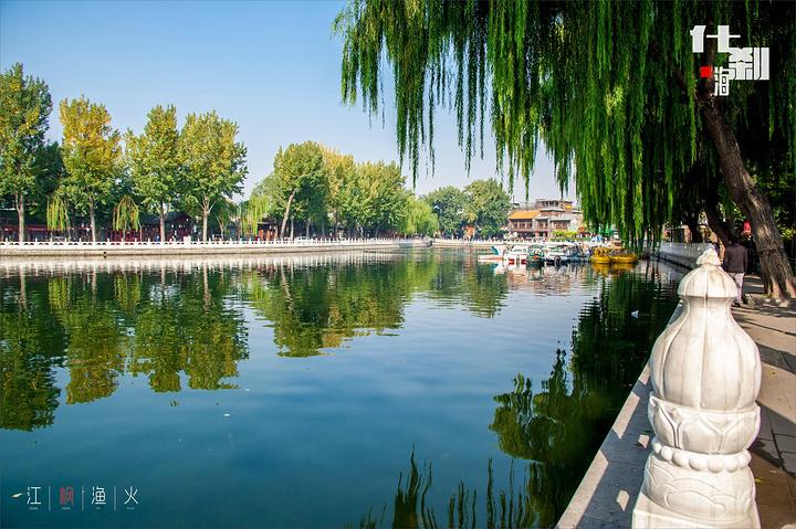 2015什刹海,是北京市历史文化旅游风景区