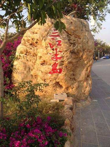 """临沧云县三江半岛酒店""""的评论图片"""