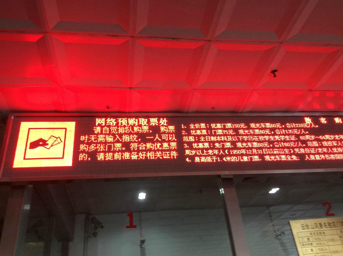 穷游云台山_焦作旅游攻略_自助游大全_去哪儿衢州旅游攻略攻略图片