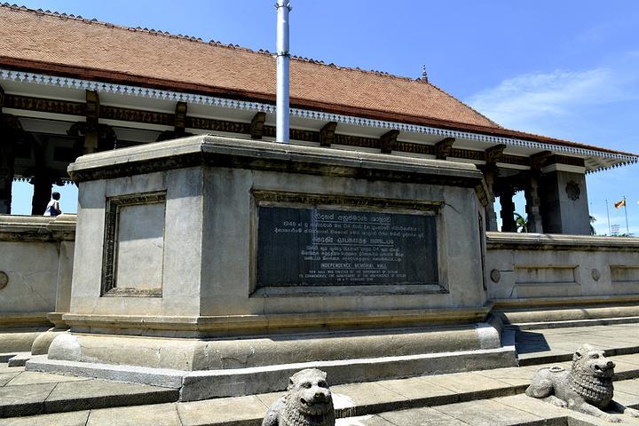 """""""独立广场是斯里兰卡1948年独立仪式举行的场所_独立广场 """"的评论图片"""