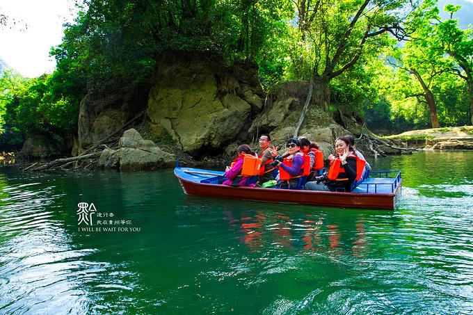 黔东南旅游攻略 贵州之行,更美的风景在路上  鸳鸯湖一定要去坐坐小船