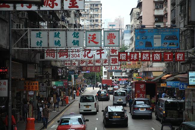 香港路牌矢量图
