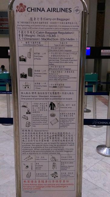 中国航空的行李规定.有需要看看吧