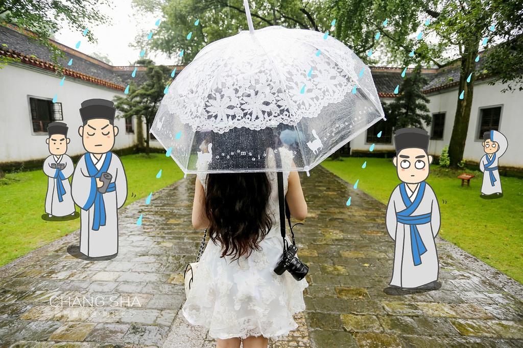 【长沙游记】雨行长沙,喧嚣暂停键