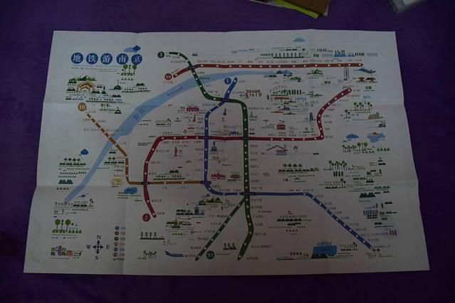 地铁线路图简易手绘版