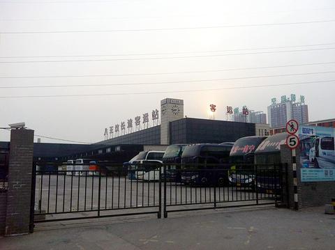 八王坟长途汽车站
