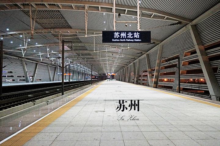 """那里有一排""""平房"""",是轨道交通二号线的乘车地点_苏州北站""""的评论图片图片"""