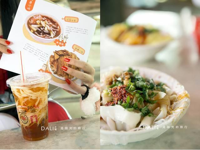追随光的旅行--轻游温江永宁镇附近大理美食图片