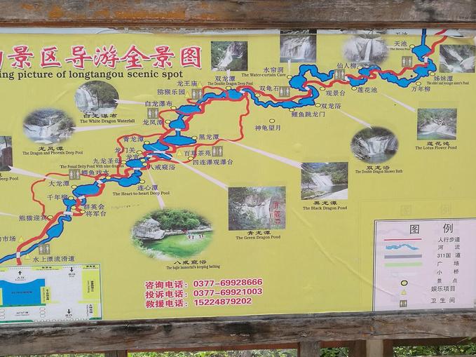 葫芦岛绥中县地图龙潭沟.