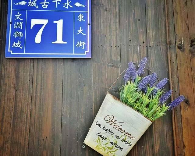 千岛湖的时光之旅