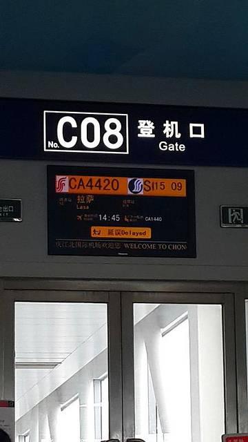 桂林机场巴士时间