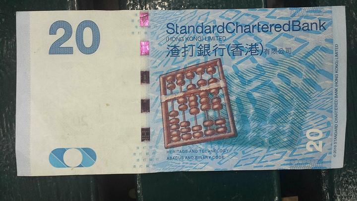 澳门元兑换美元汇率_因为再把澳门元换回人民币一进一出的汇率差很亏的.