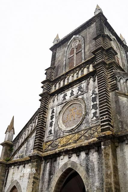 暖暖北海行之涠洲岛天主教堂: 1--天主教堂简介:涠洲岛天主教堂位于