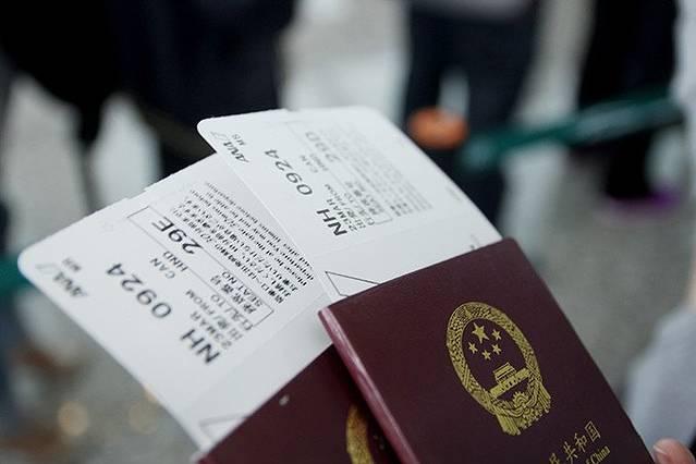 国际飞机携带物品规定