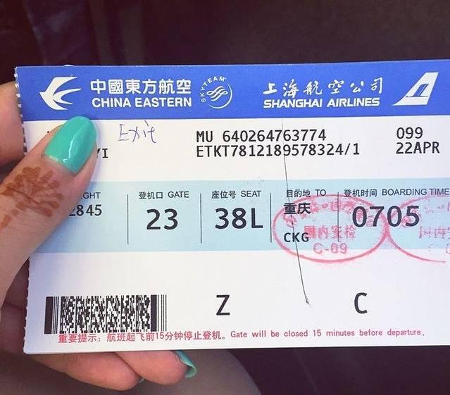 已经办理登机牌飞机晚点多久可以退票吗
