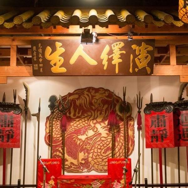 2019狮子桥美食街美食,南京狮子桥美食街攻略美食点评网日本图片