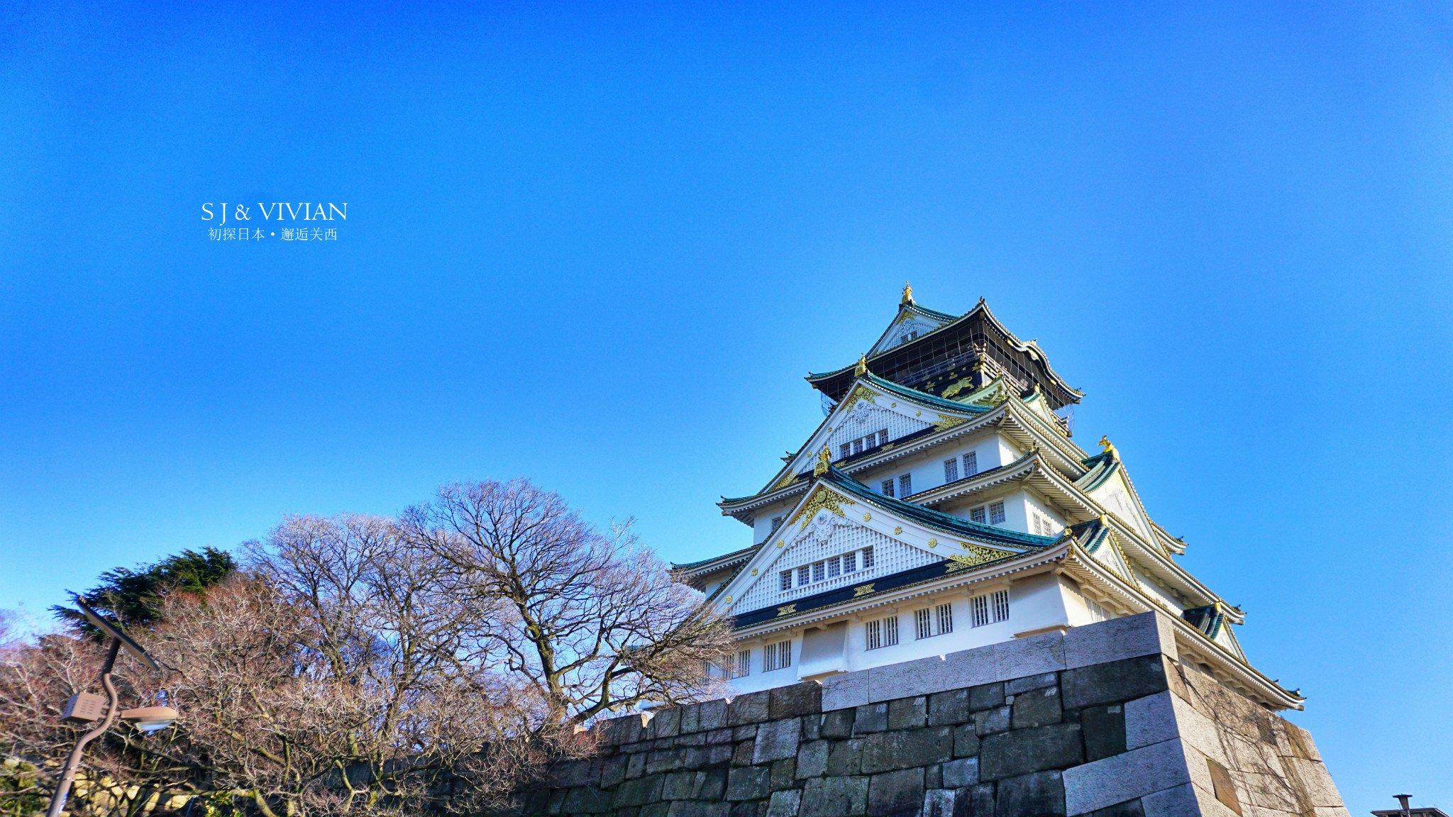 2019大阪城攻略游玩攻略,和长沙为数不多的赏日本一日游公园小红书图片