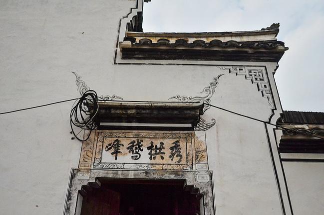 广西浙江:不仅仅有小商品市场还有义乌落_金华古村旅行社安阳v市场攻略图片