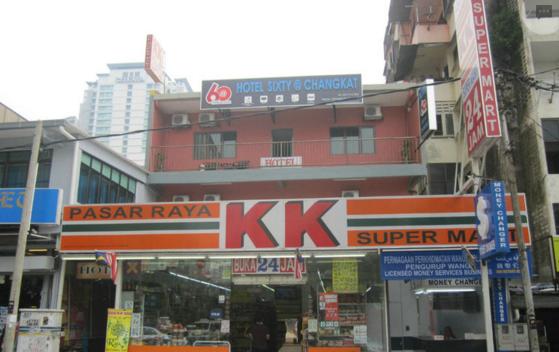 省钱玩儿转马来西亚,跟我来_吉隆坡旅游攻略_厦门冬季旅行攻略图片