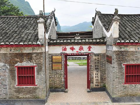 连南油岭民俗瑶寨旅游景点图片