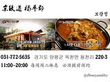 韩国旅游景点攻略图片