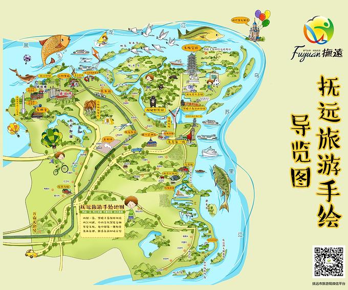 东方第一市——抚远_佳木斯旅游攻略_自助游攻略_去