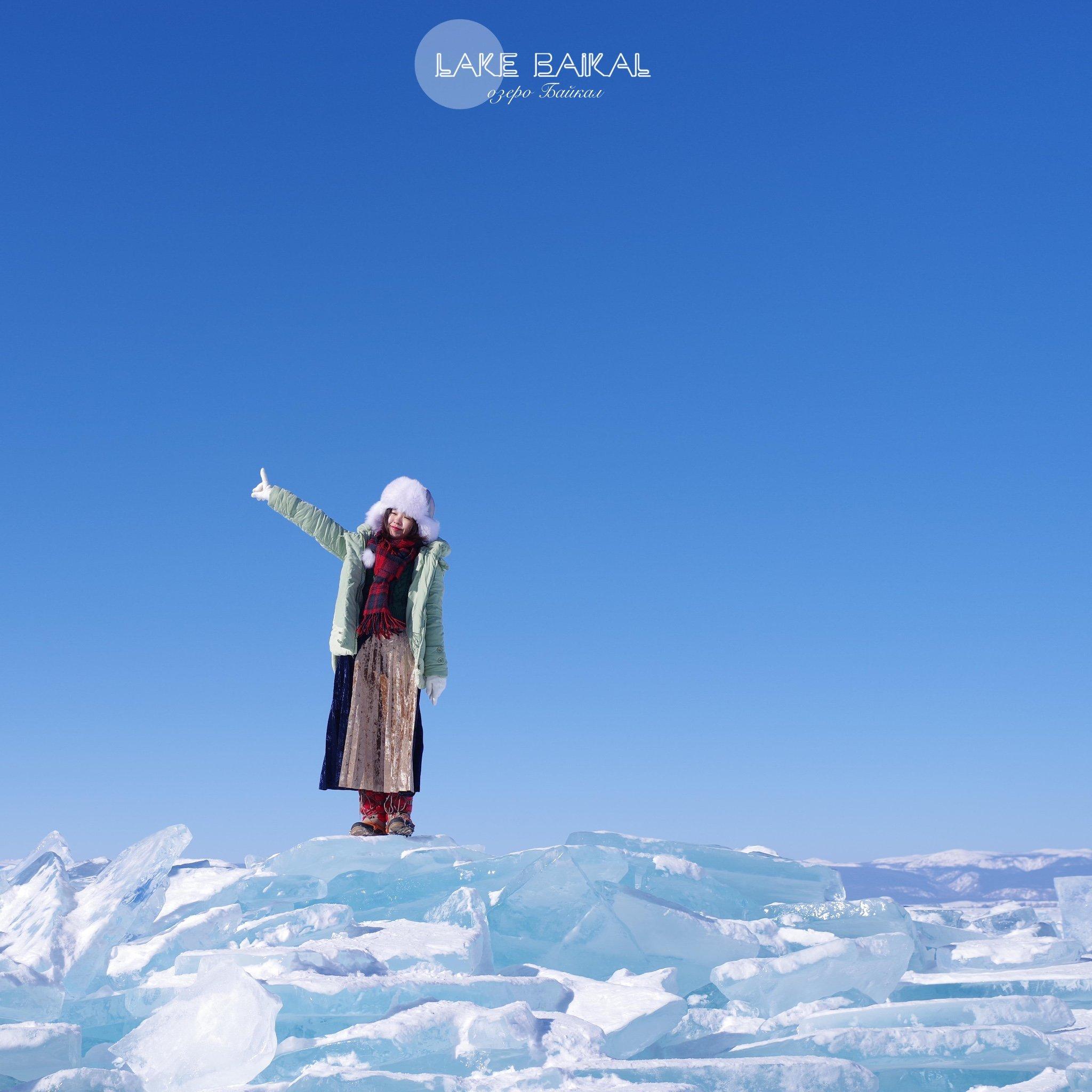 【贝加尔湖】北风轻拂我脸庞,日月星辰不如你(蓝冰自由行)