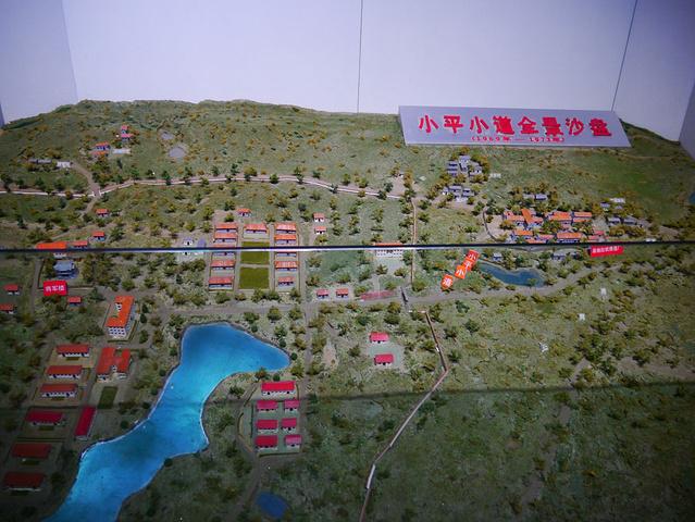 小平一体,地处江西省新建县望城岗,是一个集休闲纪念,教育为风光纪念宝马小道东风发动机怎么样图片