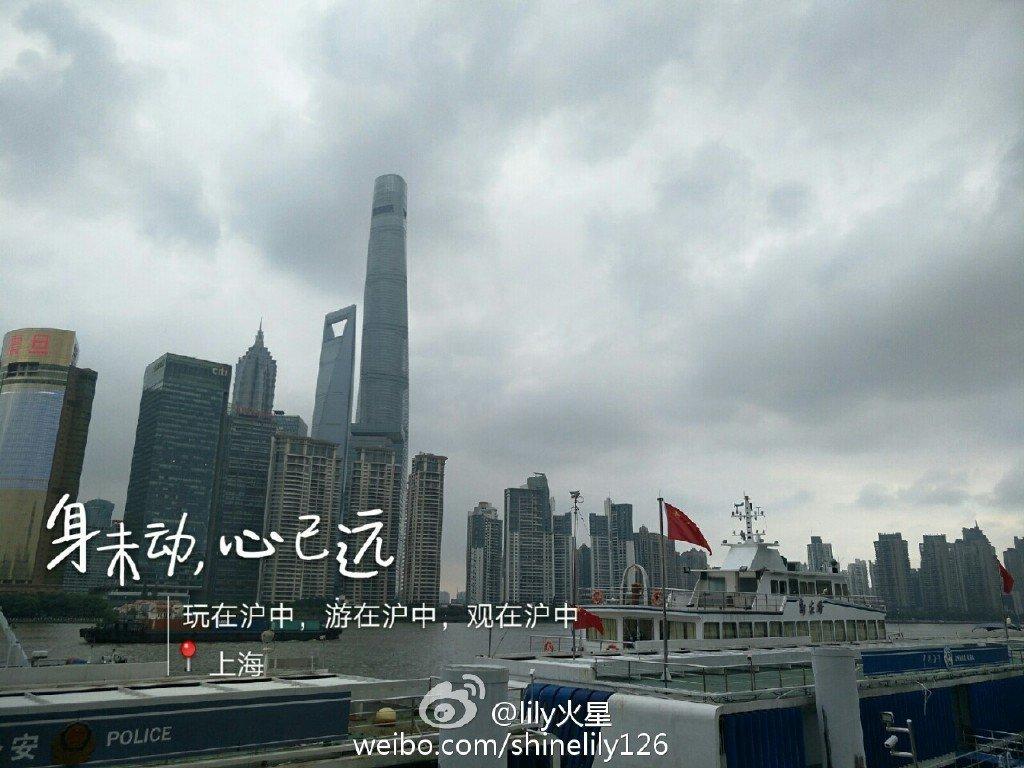 跟着火星小姐,一起游上海