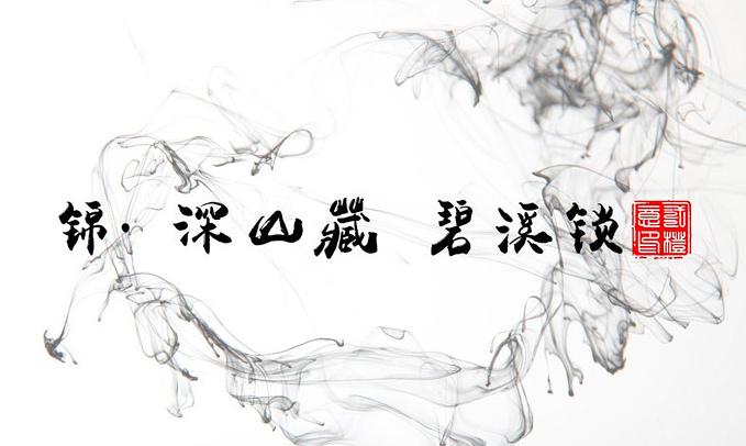 少林寺的门口简笔画
