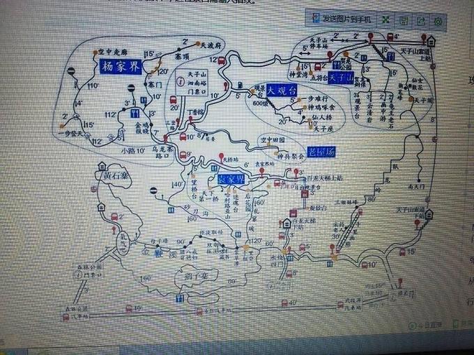 详细的景区地图,山上线路主要是袁家界,杨家界,天子山.