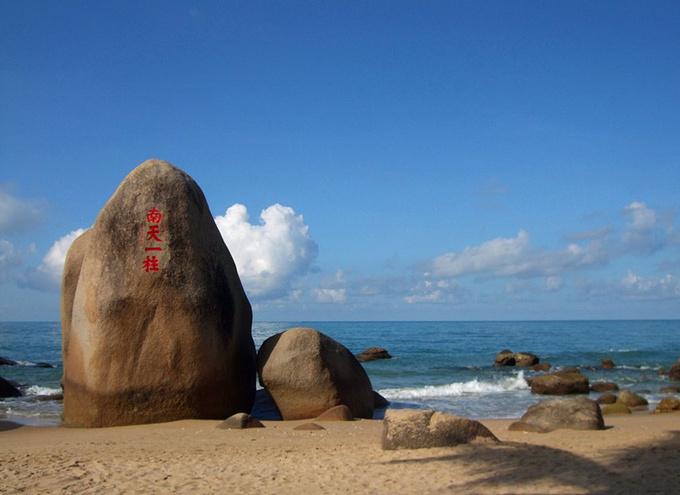 三亚湾,天涯海角图片