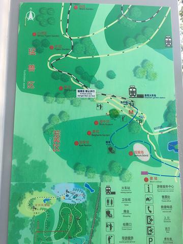 秦皇岛的野生动物园很不错,网上买的套票70元,含森林小火车.