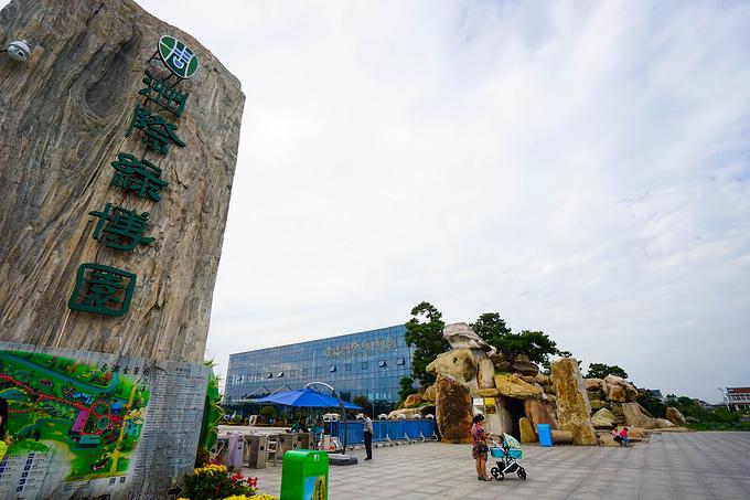【南通】闹中取静,尽享洲际绿博园之景.