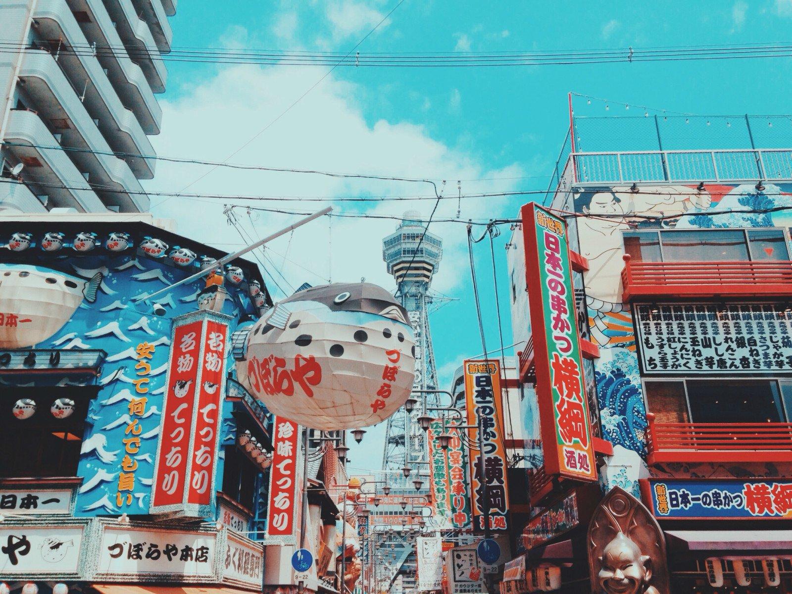【夏の旅】遇见不一样的自己(大阪 京都 半田 东京)