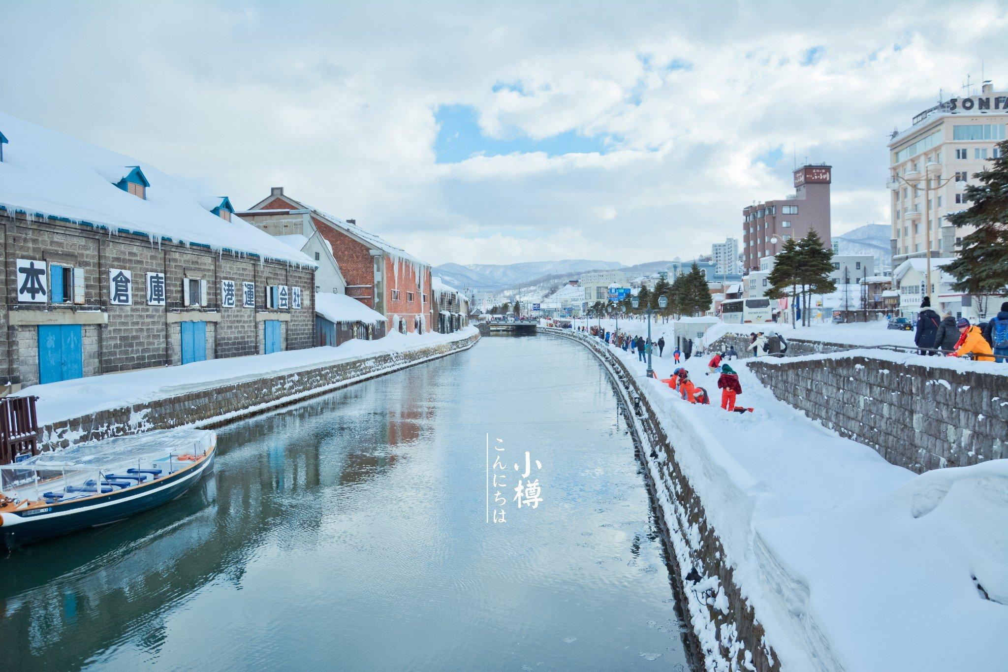 兔子&小羊——雪の初体验(札幌、旭川、富良野、小樽、大阪、京都、名古屋)