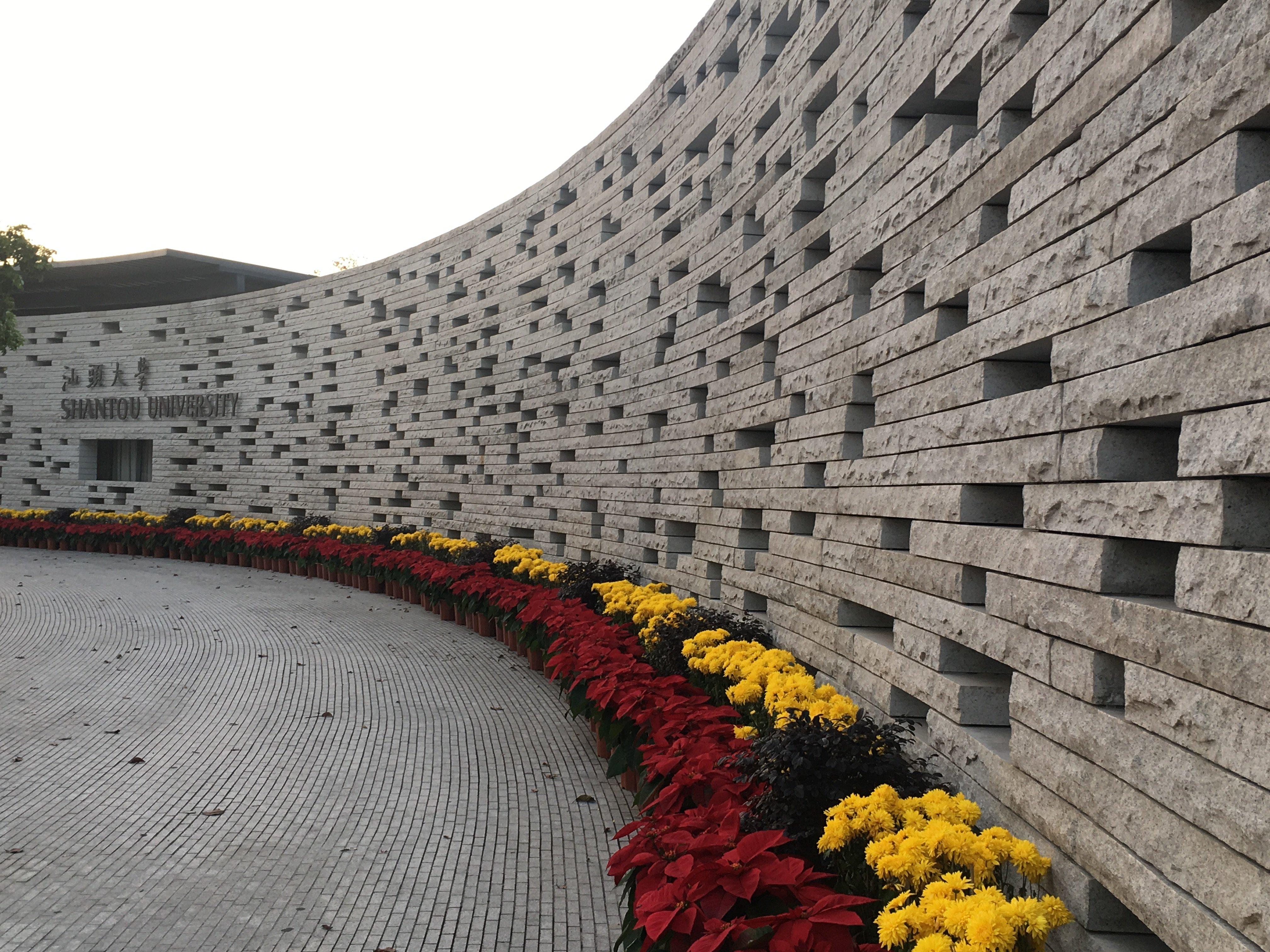 汕头大学,著名的大小人雕塑.ae-1 fuji100 诺日士冲扫 汕头大学内水库