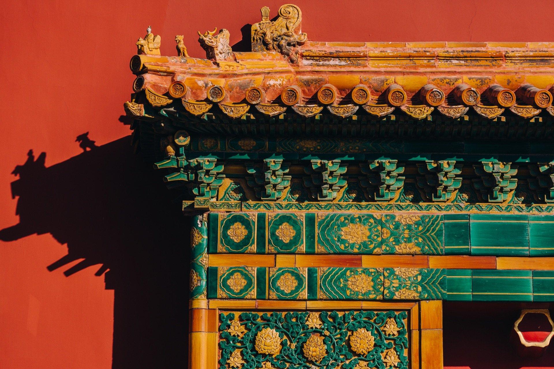 北京经典5日线路