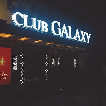 Club Galaxy