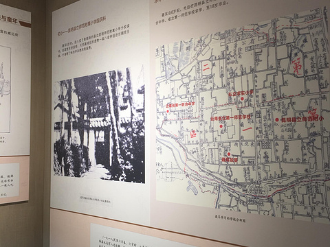聂耳故居(昆明)旅游景点图片