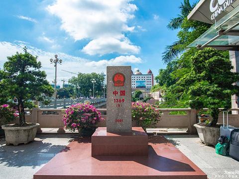 2019东兴口岸-旅游门票-游龙-地址-问答-视频点手游记之谷攻略二攻略红龙图片