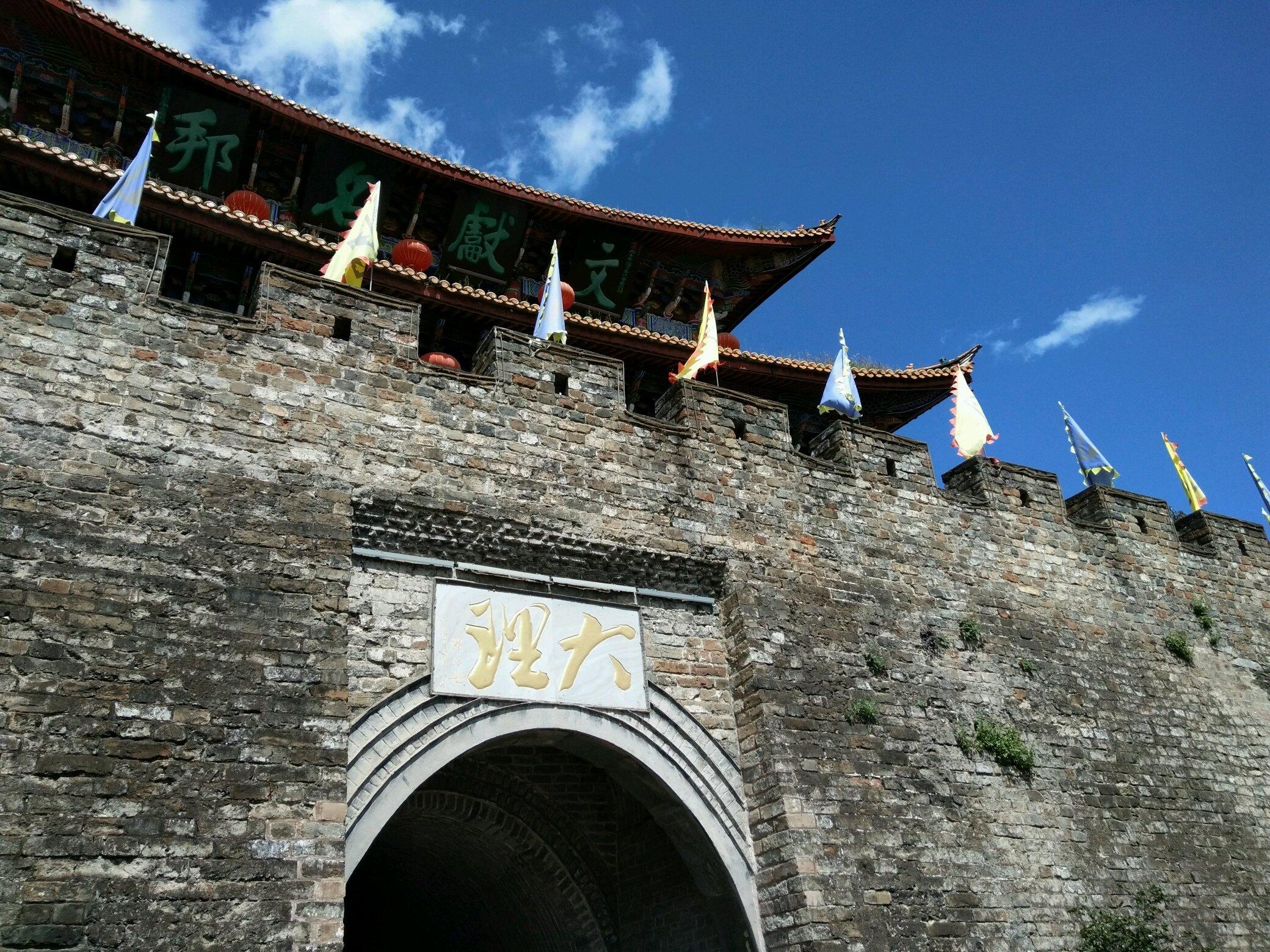云南丽江,大理,沈阳6日5晚-昆明旅游攻略-游记昆明攻略至长白山图片